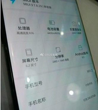 Новая утечка Xiaomi Mi Mix 2 будет оснащен Snapdragon 836 SoC и Android 8.0 Oreo